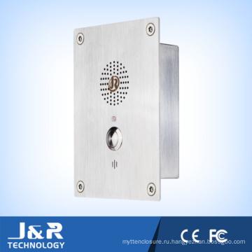 J И R Лифт Телефон Антивандальный Домофон Заподлицо Аварийный Телефон