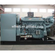 CCS gebrauchte marine Generatoren zum Verkauf mit gutem Preis