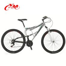 Bicicleta de montaña con doble suspensión para hombre Alibaba / bicicleta cuesta abajo / comprar bicicleta de montaña con suspensión total