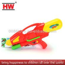 HW игрушки Летний водяной пистолет Super Water Pump