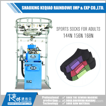 Purchasing for China Socks Sewing Machine,Single Cylinder  Knitting Machine Manufacturer Sports Sock Knitting Machine Price export to India Importers