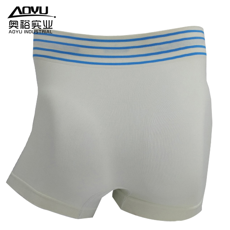 Man S Seamless Underwear