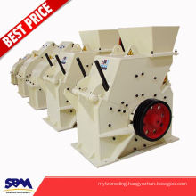 Algeria used flat hammer crusher for rock phosphate