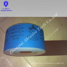 Тип нанесеного абразивного порошка алюминиевой окиси истирательная ткань свертывает