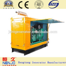 450KVA Wudong Best Quality Rainproof Silent Generator