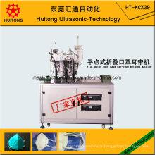 Machine de soudure d'Earloop de masque de pli de point plat