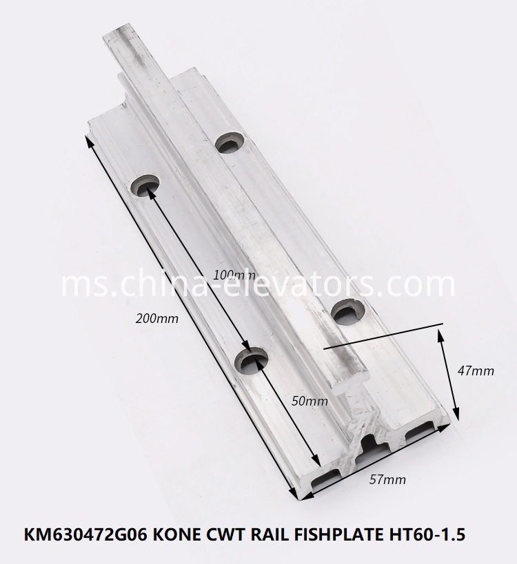 KM630472G06 CWT Guide Rail Fishplate for KONE Elevators