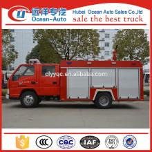 JAC 2500l Wassertanker Feuerwehr LKW / Feuer Apparat