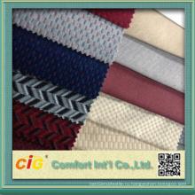 Иракская ткань для печати ткани Ткань для ткани Jacuqard Fabric