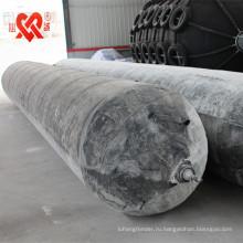 высокая производительность морских спасательных подушки безопасности /понтон