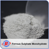 Industrial Grade Ferrous Sulphate Monohydrate powder for export for Europe market