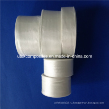 Толщина 0,12 мм Ширина 40 мм Стеклотканевая лента для кабеля