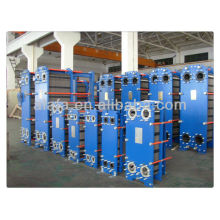 CE Approval plate heat exchanger,heat exchanger manufacture