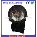 Wonderful 5000w xenon marine outdoor powerful outdoor sky light
