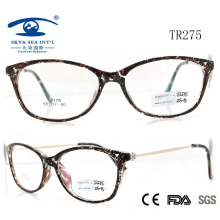 2015 Beautiful Cheapest Slim Tr90 Eyeglass Frame (TR275)