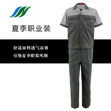 Summer  Antistatic  Short Sleeve Work Wear with Collar Spread