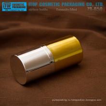ZB-B50 50 мл глянцевый Золотой и Серебряный хромированный цвет настраиваемые Косметика пластиковые бутылки вакуум