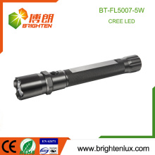 Factory Supply Handheld La plus puissante en alliage d'aluminium Emergency Outdoor 5W Cree Led Torch Light Manufacturers