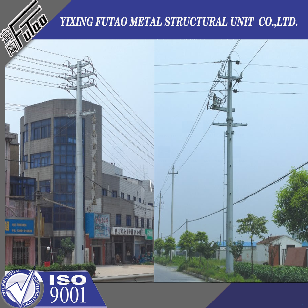 220KV Galvanized transmission Electrical Steel Pole