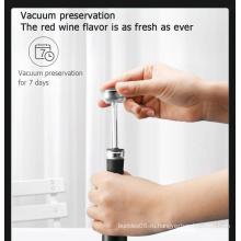 Xiaomi Circle Joy 4in1 электрическая открывалка для бутылок
