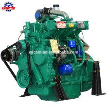 Motor diesel refrigerado a água de 56KW R4105ZD para o gerador