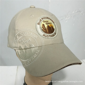 (LPM16008) Promotional Constructed Embroidery Baseball Cap