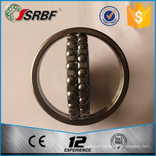 SRBF self-aligning ball bearings 1212