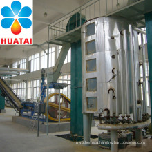 30TPD Huatai Hot Sale Rice bran oil extracting machine