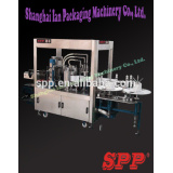Automatic Hot Melt Glue Labeling Machine for Round Bottle, SPP-HG series