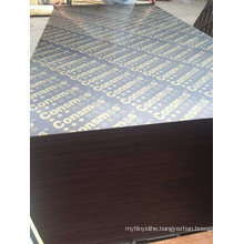 Low Price Black Film Faced Plywood or Marine Wood