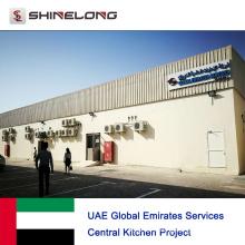 Projet de cuisine centrale UAE Global Emirates Services