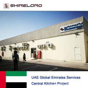 Projecto Central de Cozinha da Emirados e dos Emirados Árabes Unidos