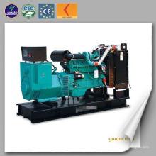 El mejor generador de gas del precio LPG / generador eléctrico de la fábrica de China