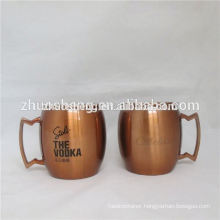 Acme Exports-High Quality Hot sale 450ML manufacturer stainless steel copper mug made in China