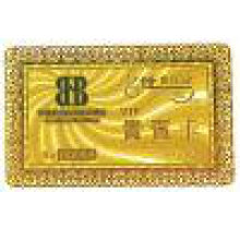 Hot Sale Metal Gift Card Gold Card VIP Card