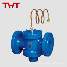 Válvula automática de control de presión diferencial de fundición de hierro fundido