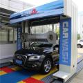 Leisuwash DG Automatic Car Wash Machine Touch Free