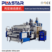 1500 model Plastic Stretch Film and Fresh-keeping Cling Film Production Line