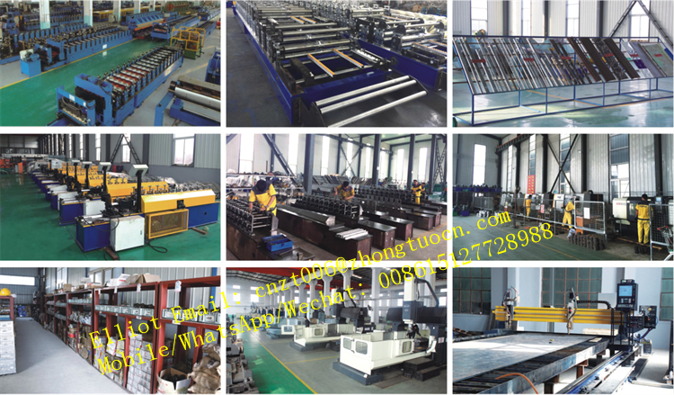 our factory steel frame roll forming machine