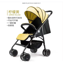 2020 meilleure poussette légère pour bébé