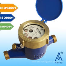 СЕРЕДИНЕ сертифицированные Многоструйный счетчик жидкости опечатали счетчика воды