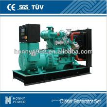 56.25 kVA diesel generator set