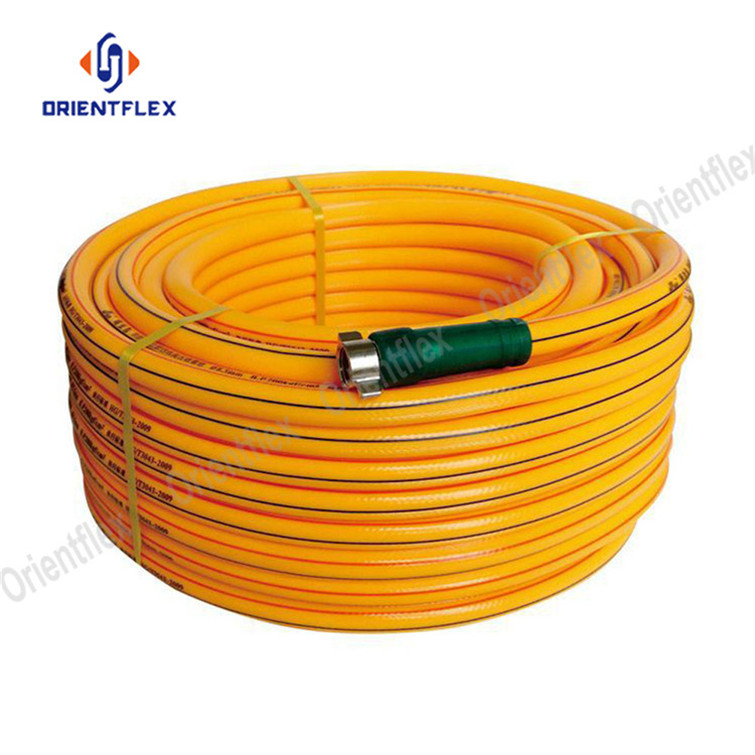 Pvc Spray Hose 21
