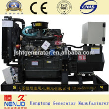 China Factory 250KW Weichai Series Diesel Generator Set Price