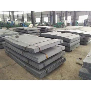 hot rolled 6mm thick steel plate steel sheet
