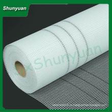 Дешевая цена на ткань из сетчатой сетки в рулоне