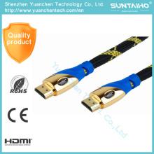 Cable de HDMI plateado oro de alta velocidad para la computadora