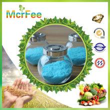 NPK+Te 19-19-19 100% Water Soluble Chemical Fertilizer