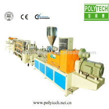 PVC/ASA Glazed tile extrusion machine/line
