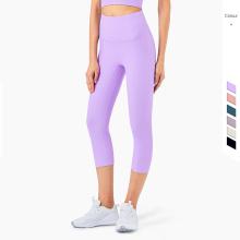 Hot Selling  Womens Yoga Pants Fitness Sports Athletic Leggings Women Short Pants Yoga Pants Tik tok